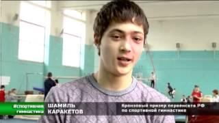 овертайм спортивная гимнастика