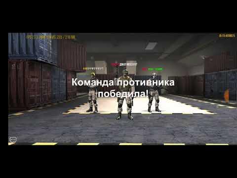 Modern Strike Online ПОКУПКА ОБВЕСОВ НА G28 +27 ЗА 8 400 ЗОЛОТА