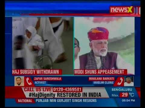 Haj subsidy withdrawn; PM Narendra Modi shuns Appeasement