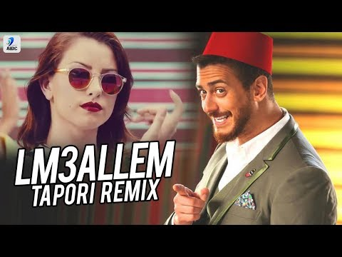 LM3ALLEM (Remix) | Saad Lamjarred | DJ Wallston Kuwait