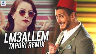 LM3ALLEM (Remix) | Saad Lamjarred | DJ Wallston Kuwait