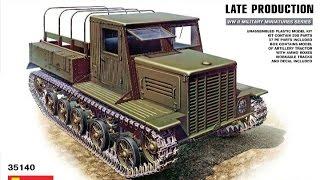 "Обзор модели ""Советский артиллерийский тягач Я-12"""