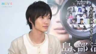 『桐島、部活やめるってよ』神木隆之介インタビュー