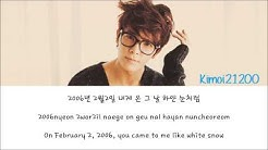 Super junior lee dong hae song - Free Music Download