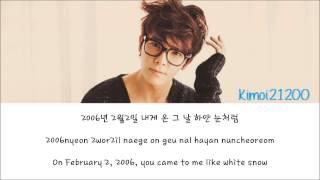 Donghae (Super Junior) - First Love(???) [Hangul/Romanization/English] HD