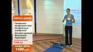 Тренажер Для Дома №1(, 2013-05-09T12:14:10.000Z)