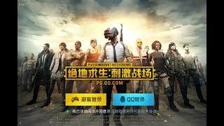 Çinliler Yine Yapacağını Yaptı PUBG'nin Mobil Versiyonunu Çıkardılar - Android İndir