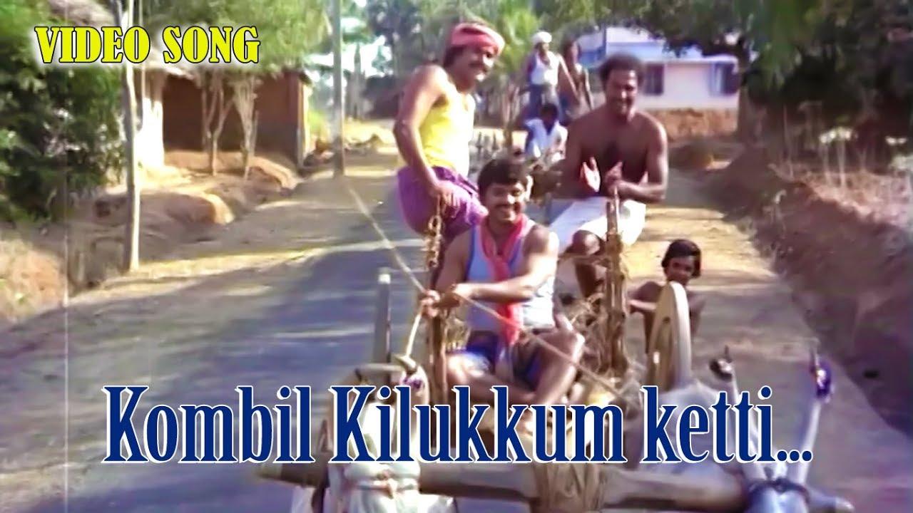 Download Kombil Kilukkum ketti...(HD) -  Karimpana Malayalam movie Song | Jayan | Seema