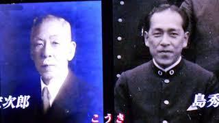 新幹線を創った男・・・島 秀雄