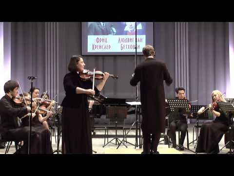 Fritz Kreisler - Rondino on a theme by Beethoven / arranged by Vladislav Ivanovskiy