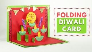 Diwali Greeting Cards: Pop-up Greeting Cards Making