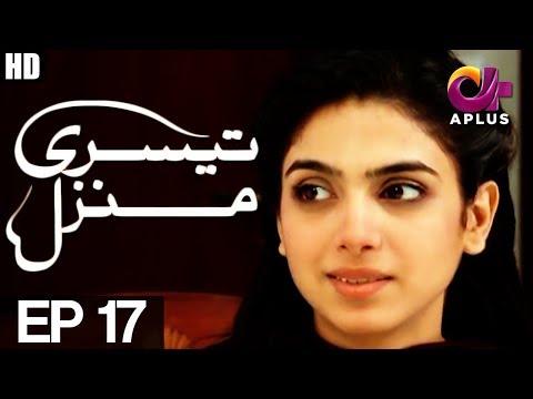 Teesri Manzil - Episode 17 - A Plus ᴴᴰ Drama
