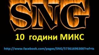 SNG - 10 godini SNG mix (2002-2012)
