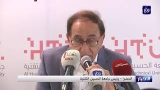 """""""الحسين التقنية"""" تعلن اسم الفائز بمنحة المرحوم محمد العزايزة - (8-9-2019)"""