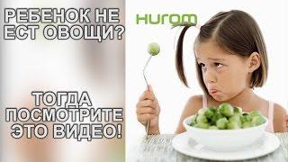 видео Ребенок НЕ ЕСТ прикорм - Senya Miro