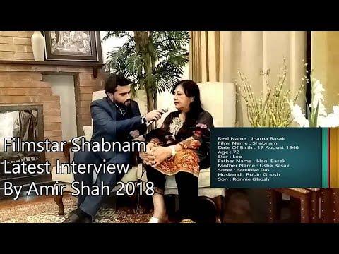 Filmstar Shabnam Latest Interview By Amir Shah 2018