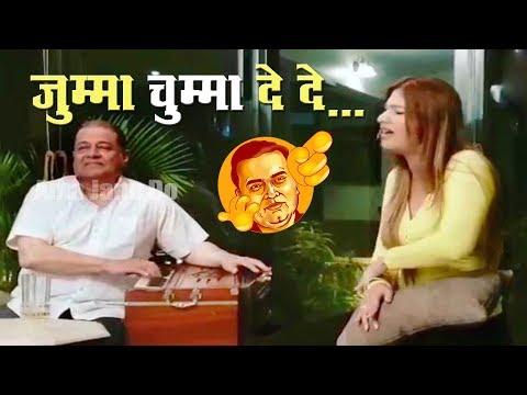 Jasleen Matharu Anup Jalota Jumma Chumma De De | Viral Dance | Viral Song | Funny
