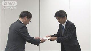福井県の高速増殖炉「もんじゅ」について、原子力機構は廃炉完了まで30...
