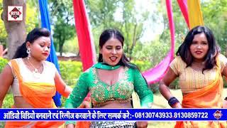 Bhojpuri gana Bullet Raja ka धके दुनो बेलून बलमुआ new roast video Sanjeev Bihari No1