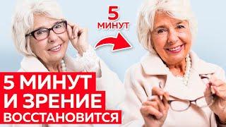 Как улучшить зрение с Алексеем Маматовым | Программа на ТВЦ