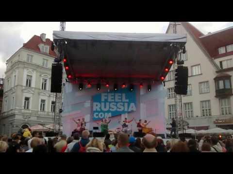 TALLINN - Festival de dança e música