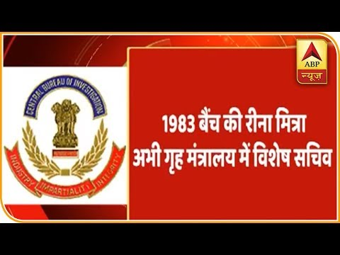 Here Are The Five Names Shortlisted For Post Of CBI Chief   ABP News