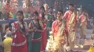 देव दीपावली पर्व को गिनीज बुक ऑफ वर्ल्ड रिकॉर्ड में दर्ज कराने की तैयारी
