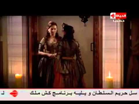 مسلسل حريم السلطان الجزء الاول الحلقة 8