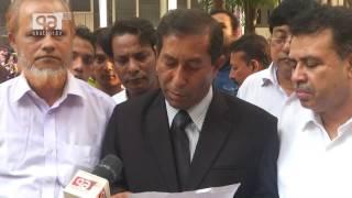 Hizbut Tahrir Bangladesh Case  PKG