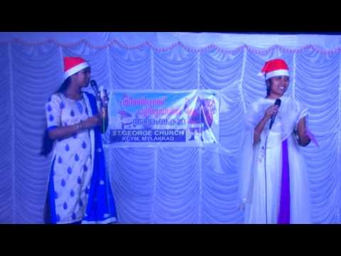 Christmas 2016, St.George Church Mylakkad part-3