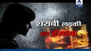 Sansani: Drunk girl goes insane in Dehradun; pushes and slaps police