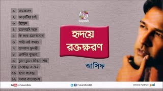 bd song video