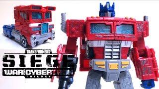 【トランスフォーマー シージ】SG-06 オプティマスプライム ヲタファのじっくり変形レビュー / Transformers Siege Optimus Prime