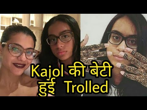 Kajol and Ajay devgan's daughter Nysa Devgan got trolled by fans recently |Here is why 😦