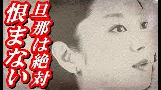 【感動】小池栄子 夫婦に子供がいないワケを調べたら思わず涙が出てきま...