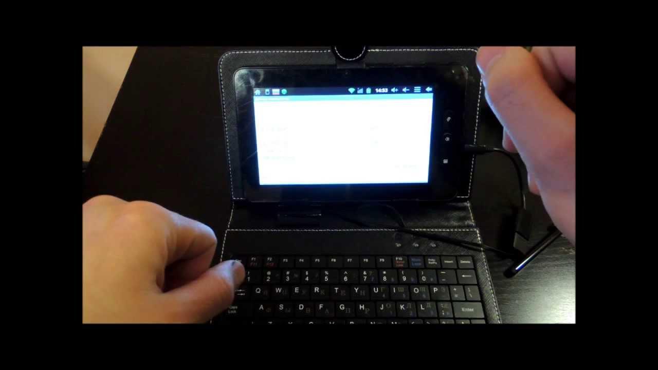 24 мар 2015. Обзор effire a7: lte смартфон без лишних затрат. Смартфон вы сможете купить в розничной сети и интернет-магазине ноухау по.
