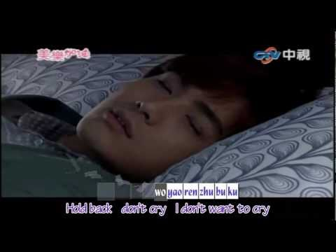 English Subtitles+ Pinyin Translation | Don't Cry 不哭 - Cyndi Wang [Love Keeps Going OST]