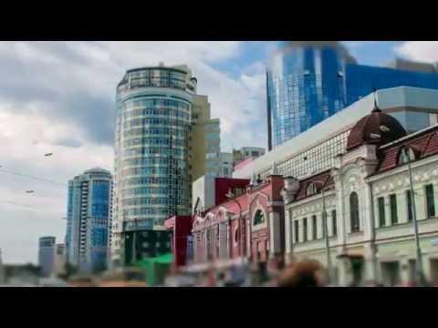 Russia,Yekaterinburg city