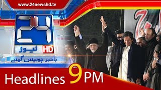 News Headlines | 9:00 PM | 17 January 2018 | 24 News HD