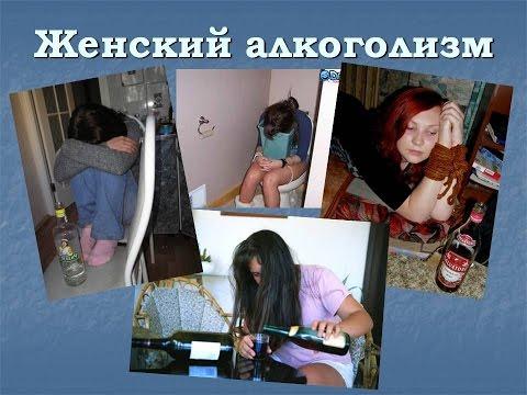 Таблетки от алкоголизма : наиболее эффективные препараты