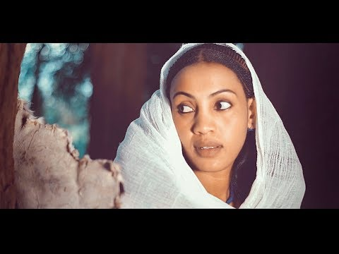 Fana Abraha - Endeley | እንድዕለይ -  New Eritrean Music Video 2019