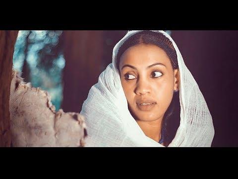Fana Abraha - Endeley | እንድዕለይ -  New Eritrean Music Video 2019
