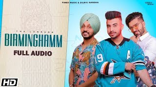 Birminghamm | Full Audio | The Landers | Proof | Guri Singh | Latest Punjabi Song 2019