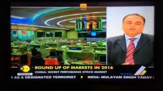 Outlook 2017 of world economy by Prashant Bansal
