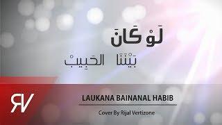 Rijal Vertizone - Laukana Bainana Alhabib