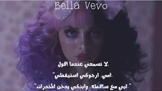 Melanie Martinez - Dollhouse مترجمة للعربية