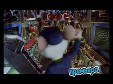 Приключения мышонка переса мультфильм 2006 актеры