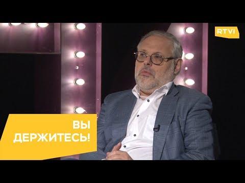 Смотреть Михаил Хазин: «России не грозит изоляция ни в каком виде» онлайн