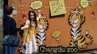 Kate Get in China ตอน สวนสัตว์เฉิงตู Chengdu zoo Sichuan China