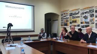 Развитие значения дхьяны от ведийских истоков до «Мокшадхармы» Данилов ДА/Danilov DA